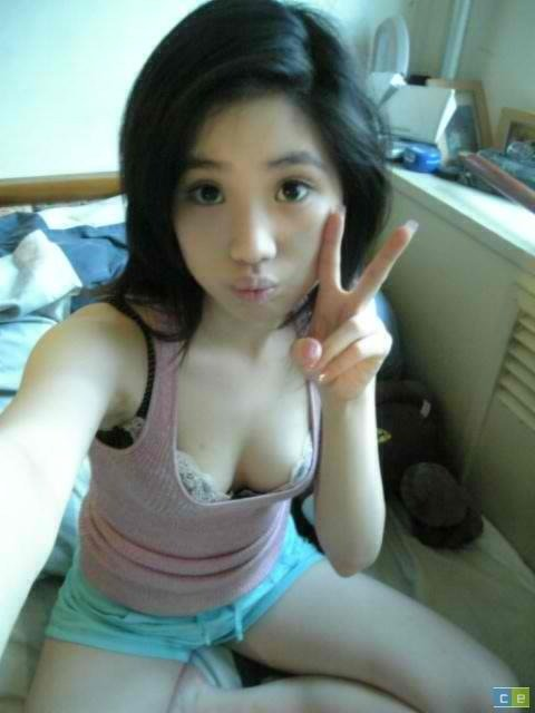 cute taiwanese teen full resolution image